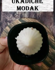 Ukadiche Modak Recipe by Foodomania | Sweet Kozhukattai Recipe